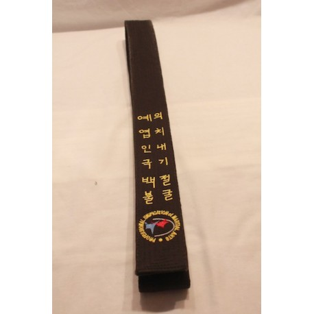 Puma Embroidered Black Belt